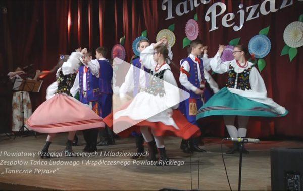 Bez komentarza: Taneczne Pejzaże