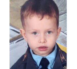 Zaginął 4-letni Marek
